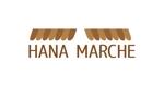 oganboさんのTVショッピング番組「ハナマルシェ」のロゴへの提案