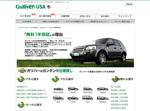 アメリカ中古車販売店ホームページの「無料1年保証」の訴求バナーへの提案