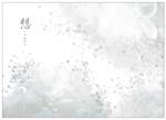 ukuleleさんの会葬礼状のデザイン02**複数当選あり**への提案
