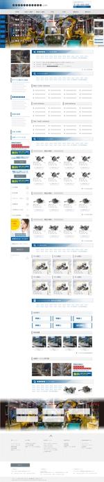 nea_designさんの製造業向け Webサイトのフレームデザイン作成 (ラフ案あり)への提案