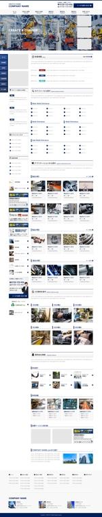 cow110さんの製造業向け Webサイトのフレームデザイン作成 (ラフ案あり)への提案