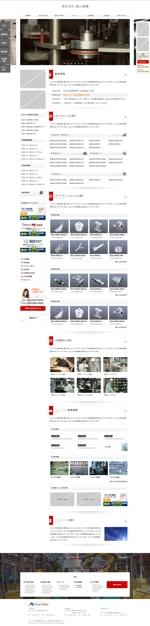 IG_katsumiさんの製造業向け Webサイトのフレームデザイン作成 (ラフ案あり)への提案