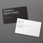 Yasufumi_Otsukaさんのフリーランスエンジニアの名刺デザイン制作への提案