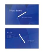 tamuraさんのフリーランスエンジニアの名刺デザイン制作への提案