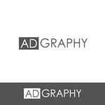 デザイン会社ロゴリニューアルへの提案