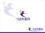 新規開局する「つばめ薬局」のロゴ・キャラクター等提案をお願いします!!への提案