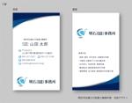 mi-yu-kiさんの司法書士・行政書士事務所の名刺デザインへの提案
