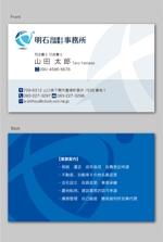 kuma-booさんの司法書士・行政書士事務所の名刺デザインへの提案