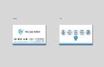 kaido-junさんの司法書士・行政書士事務所の名刺デザインへの提案