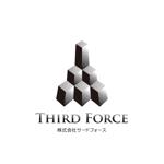 atariさんの「株式会社サードフォース」のロゴ作成への提案