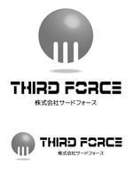 sakanouegoさんの「株式会社サードフォース」のロゴ作成への提案