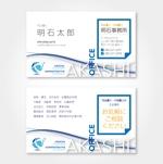 devise1akiyamaさんの司法書士・行政書士事務所の名刺デザインへの提案