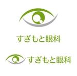 j-designさんの新規開業する眼科のロゴマーク作成への提案
