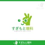 konamaruさんの新規開業する眼科のロゴマーク作成への提案