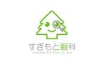 candy_velvetさんの新規開業する眼科のロゴマーク作成への提案