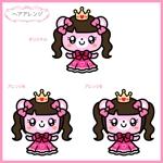 Gu_1024さんのアイドルのイメージキャラクターデザインへの提案