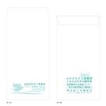 takashi810さんの封筒のデザインへの提案