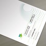 d-ukさんの封筒のデザインへの提案
