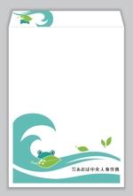 mizuno5218さんの封筒のデザインへの提案