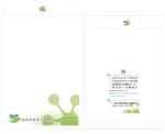isamuhagaさんの封筒のデザインへの提案