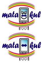 FISHERMANさんの携帯ASPサービスのロゴへの提案