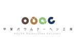 sachi_cororoさんの「甲賀バウムクーヘン工房」のロゴ作成への提案