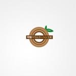 Serkyouさんの「甲賀バウムクーヘン工房」のロゴ作成への提案