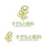 perles_de_verreさんの新規開業する眼科のロゴマーク作成への提案