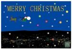 Tajima_227さんのクリスマスカードデザイン制作への提案