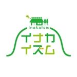 nikocchoさんの個人ポータルサイト 「田舎イズム」のロゴ作成の依頼への提案