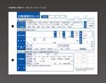 不動産業者の店頭受付に利用するカード制作(記載項目&デザインイメージ見本あり)への提案