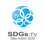 グローバルメディア「SDGs.TV」のロゴへの提案