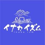 saiga005さんの個人ポータルサイト 「田舎イズム」のロゴ作成の依頼への提案