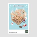 sync_designさんのクリスマスカードデザイン制作への提案