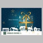 D_plusさんのクリスマスカードデザイン制作への提案