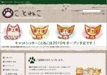 m-sanさんのキャットシッターサービスのロゴへの提案