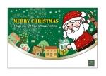 yoppy-N0331さんのクリスマスカードデザイン制作への提案