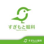 hiko-kzさんの新規開業する眼科のロゴマーク作成への提案