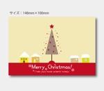 sacumanさんのクリスマスカードデザイン制作への提案