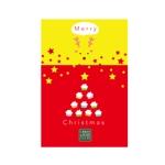 LeBB_23さんのクリスマスカードデザイン制作への提案