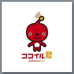 slash_miyamotoさんのBeaconを使用した職員配置支援システム「ココイル君」のキャラクタデザイン作成依頼への提案