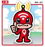 ayukawa3さんのBeaconを使用した職員配置支援システム「ココイル君」のキャラクタデザイン作成依頼への提案