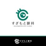 maruo_maruiさんの新規開業する眼科のロゴマーク作成への提案