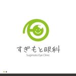hacuさんの新規開業する眼科のロゴマーク作成への提案