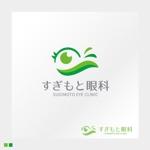 mae_chanさんの新規開業する眼科のロゴマーク作成への提案