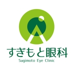 kuma-booさんの新規開業する眼科のロゴマーク作成への提案