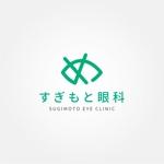 tanaka10さんの新規開業する眼科のロゴマーク作成への提案
