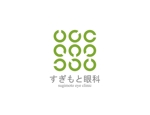 yunko_mさんの新規開業する眼科のロゴマーク作成への提案