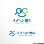 sakari2さんの新規開業する眼科のロゴマーク作成への提案