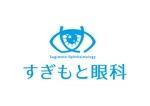 kropsさんの新規開業する眼科のロゴマーク作成への提案